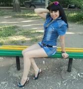 Вестита